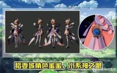 【原神】稲妻水法器のミミちゃん、服装が不評