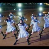 『[ノイミー] ≠ME オリジナルソング『君と僕の歌』MV解禁 キタ━━━━(゚∀゚)━━━━!!!!【=LOVE 7th「CAMEO」c/w】』の画像