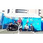 『学生祭!!』の画像