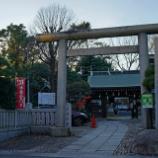 『小岩神社散策』の画像