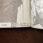コミックまとめch