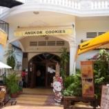 『カンボジア シェムリアップ旅行記10 カンボジア料理を食べて小休止』の画像