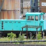 『二塚のスイッチャー DB252』の画像
