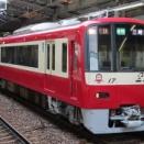 久里浜線のダイヤが10月中旬から一部減便へ