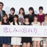 『【乃木坂46】『悲しみの忘れ方』で印象的なシーン・・・』の画像