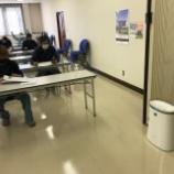 『11/11 特輸事業部 安全衛生会議』の画像