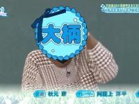 【日向坂46】次週『ひなあい』ゲストがアンガ田中と見せかけて実は違うんじゃないかと疑っているおひさまへ。