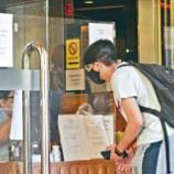 『【香港最新情報】「指定検疫ホテル、防疫措置強化へ」』の画像