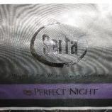『サータ社のパーフェクトナイト/ピローソフトは一押しです。』の画像