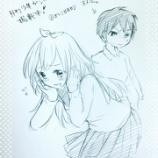 『【ニュース】とこりともとりさん、月刊少年ガンガン掲載!』の画像