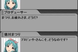 【グリマス】まつりアイドルストーリーLV2