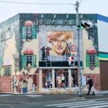 『【はまつークイズ】この特徴的な外壁のイラストがある商業施設はどこ?なんて名前?』の画像