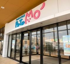 無量寺『アピタタウン金沢ベイ』内にある『PeTeMo 金沢ベイ店(ペテモ)』が閉店するらしい。
