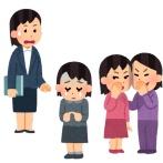 【悲報】娘がイジメられた父親、イジメっ子に報復した結果wwwww