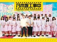 【乃木坂46】4/15の乃木坂工事中で23rd選抜発表!!!!!!!!
