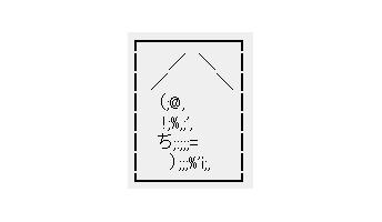 【東海村JCO臨界事故】彡(^)(^)「せや!バケツでウラン溶液運んだらはよ帰れるやん!」