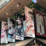 『(番外編)日本一長い「大阪天神橋筋商店街」で見かけたオモロイ看板・キャッチコピー』の画像