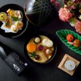 『朝日酒造×ホテル椿山荘東京コラボ。日本酒香る「KUBOTAアフタヌーンティー」』の画像