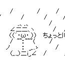 沖縄県民だけど台風19号はマジでやばいぞ