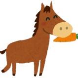 『三大名馬フラグ「ゴムまりのような筋肉」「英ダービーも狙える」』の画像