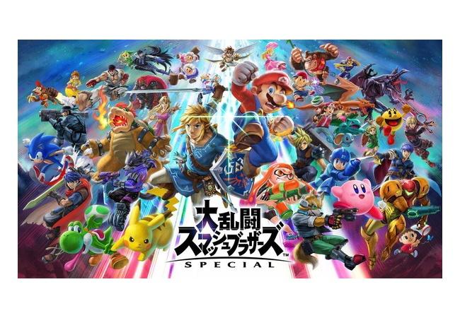 2018みんなで決めるゲーム音楽ランキングが発表!!