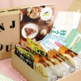 『支援事例<有限会社西谷さん>ママのための防災ボックス。3月11日発売!』の画像