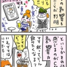 日本のCMは季節感がてんこ盛り!?