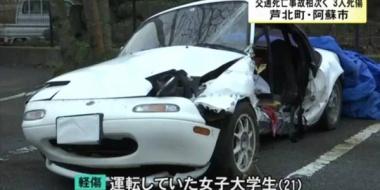 【事故画像】21歳の女子大生が運転するスポーツカーがガードレールに衝突し大破、助手席の彼氏が死亡