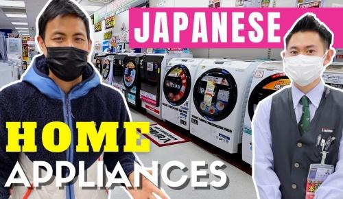 日本メーカーの高機能最新家電を紹介した映像に海外驚き(海外の反応 Paolo fromTOKYO)