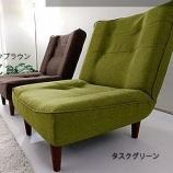 『きちんと座ってやりましょう!』の画像