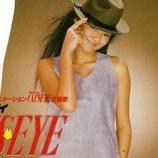 『【×年前の今日】1983年8月5日:杏里 - CAT'S EYE(13th SINGLE)』の画像