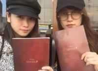 川栄李奈と入山杏奈がシリアルキラー展へ