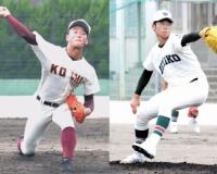【阪神】ドラ1指名 小園、森木ら投手5人 評価が急上昇の大学生左腕も