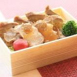 『TORA deli  豚角煮重が一番人気!』の画像