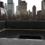 『ワールドトレードセンター慰霊碑』の画像