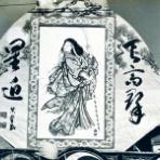 ねぷた(弘前・津軽)の話    川村岩山