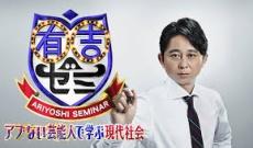 【乃木坂46】山下美月、新センターの体張りに期待!!!