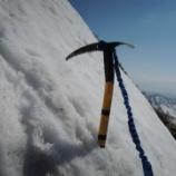 『残雪の白毛門を日帰り登山で。』の画像
