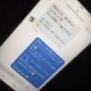 SKE48岡田美紅がヲタ繋がり発覚【LINE】【DM】
