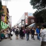 『【伊勢神宮編】 おはらい町通りのバリアフリー事情』の画像