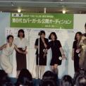 決定 MAKE YOU CLUB 創刊1周年記念 第6代カバーガール公開オーディション(5番の子)