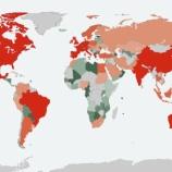 『【破綻】世界債務が過去最大の2京円突破でリーマンショック再来か!?最もヤバイ国はこちら→』の画像