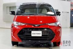 トヨタ「エスティマ」10月で生産終了 約30年の歴史に幕