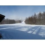 『雫石スキー場 12/26オープン。』の画像