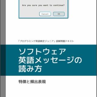 IT翻訳者Blog
