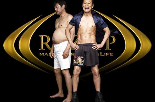 「筋肉つけるためにはまず太る」→なぜ?のサムネイル画像