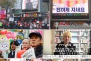 【朝鮮半島】麻生副総理「警察か防衛出動か射殺か」 北朝鮮難民対策