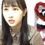 『[動画]2019.10.07(22:48~) SHOWROOM 「=LOVE(イコールラブ) 山本杏奈」@個人配信』の画像