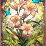 『【ドラガリ】星3竜輝の護符「バラドンナの花」を考察!』の画像