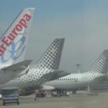 『ヨーロッパの旅 ~【ローマ レオナルドダヴィンチ空港 】』の画像